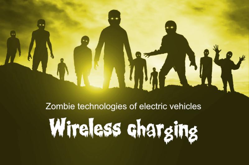 Technologies zombies